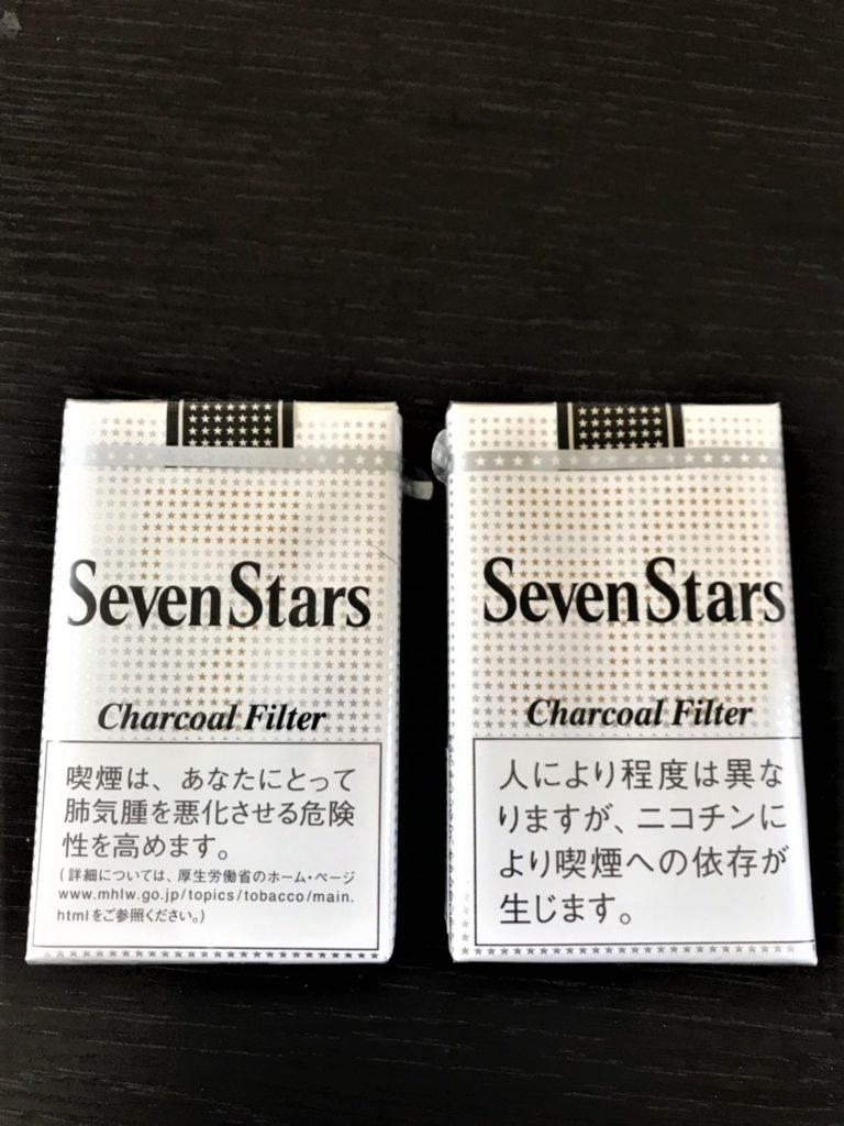 たばこの写真