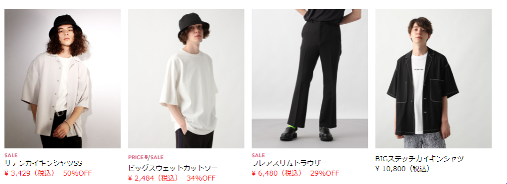 ファッション画像