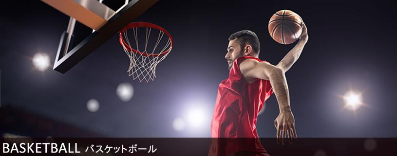 バスケットボール画像