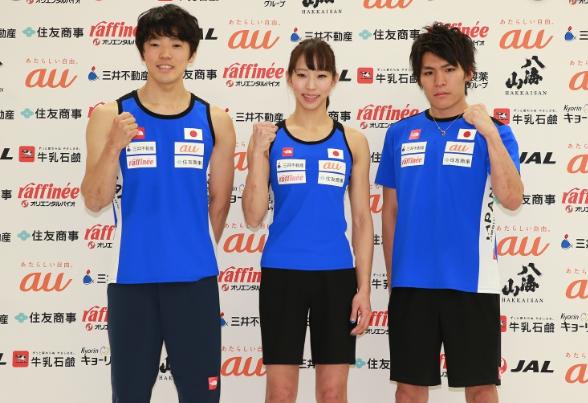 スポーツクライミング日本代表